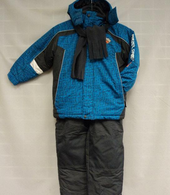 Buy Boys Deluxe 2pc. Snowsuit