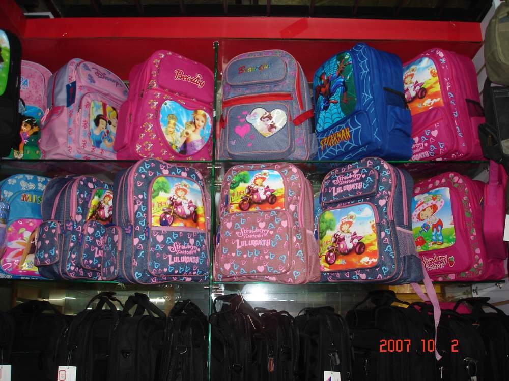 Рюкзаки школьные.