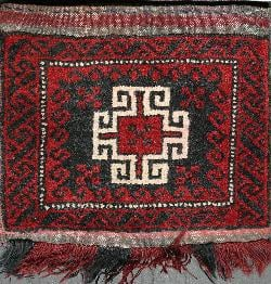 Buy Square Area Rugs. Afghan sarpelasi rug 1'4'' x 1'4''.