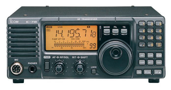 Buy HF All Band Transceiver IC-718