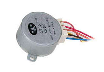 Buy Stepping motor 12VDC 60mA ANG 7.5 -1/85
