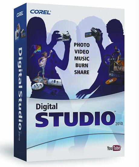 Buy Corel Digital Studio 2010