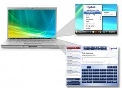 Copitrak desktop