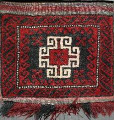 Square Area Rugs. Afghan sarpelasi rug 1'4'' x 1'4''.