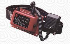Industrial Portable Radio UHF7/VHF8