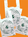 Biodegradables and compostables bags, Waste bags
