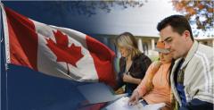 Туристические визы в Канаду