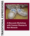 Cours d'enseignement de fabrication des cuirs, des articles à cuir à harnais des chaussures